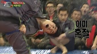 【TVPP】Hyungsik(ZE:A) - Shameful defeat in Ssireum, 형식(제아) - 씨름 K.O.패 당한 형식 @ A Real Man