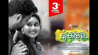 New Malayalam Album Song 2016 – Arunee