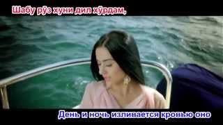 Нозияи Кароматулло   Бе ту мемирам LYRICS+RUS, HD 720p 2013