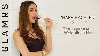 The Japanese Weight Loss Hack You've Got To Try | Culture Shock