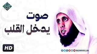 الشيخ منصور السالمي ... مجموعة تلاوات للشفاء من كل داء والراحة النفسية والجسدية ... صدقني سترتاح