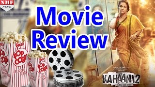 'Kahaani 2' Movie Review By Audience | Vidya Balan , Arjun Rampal