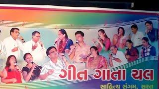 Geet Gata Chal - 25.02.18