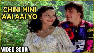 Chini Mini Aai Aai Yo Video Song | Sanjay Dutt, Madhuri Dixit | Kanoon Apna Apna | Bappi Lahiri