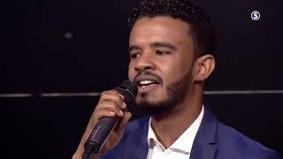 حسين في العيد - الجزء الاول - عيد الفطر المبارك 2018