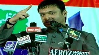 Akbaruddin Owaisi's Speech at Nizamabad - Full Length Video