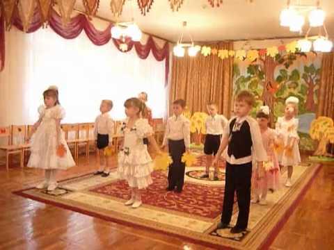 Вход на праздник осени музыка скачать