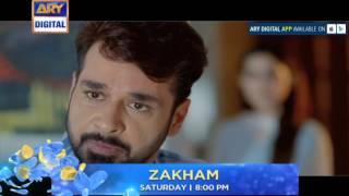 Zakham Episode - 04 - ( Teaser ) - ARY Digital Drama