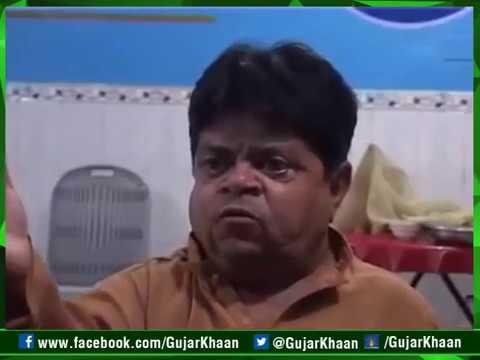 Shezada Gahffar Pothwari Drama Clip Pothwari Drama Funny Clip Funny Clip 2017 Gujar Khan