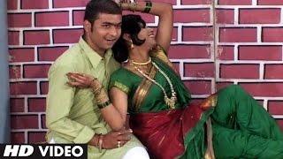 Aatli Kadi Video Song (Marathi) - Surekha Punekar - Dabun Baghatoy Chiku