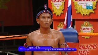Veng Sopheak vs Beerthai(thai), Khmer Boxing MY TV 18 May 2018, Kun Khmer vs Muay Thai