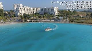 Sold! Beautiful Ocean Front Condo in Playa Blanca ✉ panamacondo@gmail.com