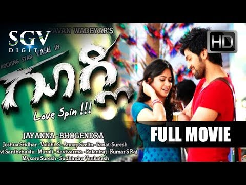 Googly – ಗೂಗ್ಲಿ (2017) Kannada New Movie | Yash kannada movies | Yash, kriti | New movies full 2017