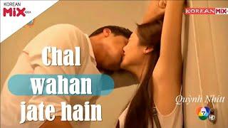 Chal Wahan Jaate Hain (Arijit Singh) - Most popular song of 2017 - Korean mix Hindi song