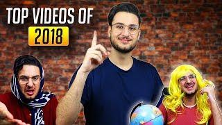 TOP PERSIAN SKITS OF 2018 | Amir Tavassoly