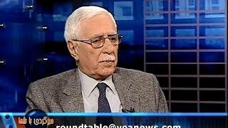 IRAJ PEZESHKZAD :  نخستین مصاحبه تلویزیونی ایرج پزشکزاد پس از انقلاب : دایی جان ناپلئون