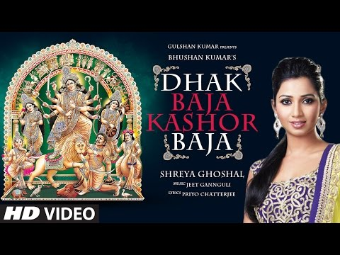 Xxx Mp4 DHAK BAJA KASHOR BAJA Video Song Shreya Ghoshal Jeet Gannguli Durga Puja Special Songs 2016 3gp Sex