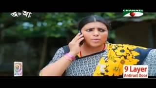 Sonar Pakhi Rupar Pakhi Part 26/45   Salauddin Lavlu   Niloy Alamgir   Arfan Ahmed   Mirakkkl Sajal