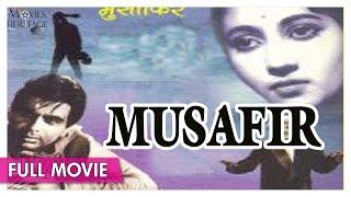 Musafir 1957 Full Movie | Dilip Kumar, Kishore Kumar | Hindi Classic Film | Movies Heritage