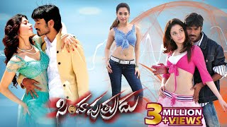 Simhaputrudu Telugu Full Movie | Dhanush, Tammanah
