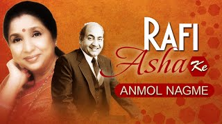 Asha Rafi Duet Songs | Evergreen Romantic Hit Hindi Songs | Jukebox Collection