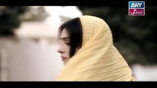 Pyare afzal emotional scene