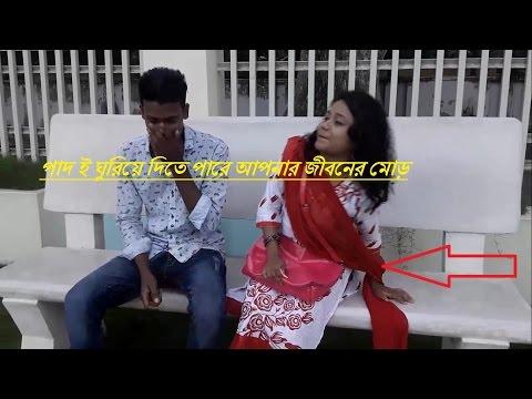 R K Exclusive   বয়ফ্রেন্ড এর সাথে ডেট এর সময় পাদ দিলো মেয়ে, তারপর কি হলো দেখুন না দেখলে  miss