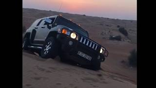 Hummer desert accident Dubai Margham. حادث في الصحرا همر تسحب نيسان باترول دبي مرغم
