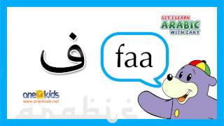 The Arabic Alphabet with Zaky | HD