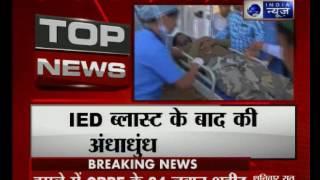 Chhattisgarh: 24 CRPF jawans killed in Naxal attack in Sukma