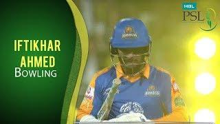 PSL 2017 Match 13: Peshawar Zalmi vs Karachi Kings - Iftikhar Ahmed Bowling
