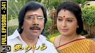 Idhayam - TV Serial | Full Episode 341 | HD | Tamil Serials