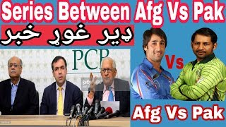 Afghanistan Cricket Board Wants To Play Cricket Series With Pakistan Cricket Team PCB