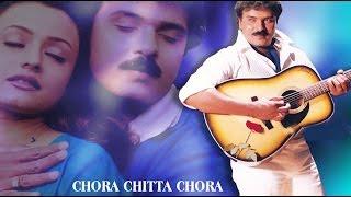 Full Kannada Movie 1999 | Chora Chittha Chora | Ravichandran, Namratha Shirodkar, Malavika.