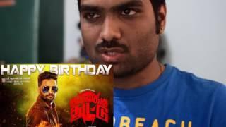 Dhilluku Dhuddu Tamil Teaser Reaction | Santhanam | Ravi Reactions