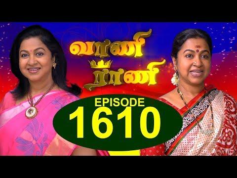 Xxx Mp4 வாணி ராணி VAANI RANI Episode 1610 03 7 2018 3gp Sex
