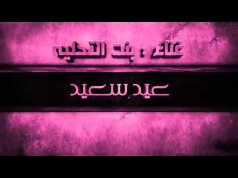 غناء بنت التحليه اهدا لقروب الملكات قروب فلانه تفشانه مرا By