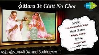 Mara Te Chitt No Chor | Gujarati Film Song | Lata Mangeshkar