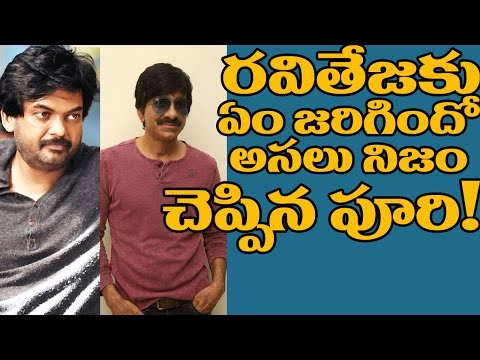 PURI JAGANNADH Reveals the REAL FACT