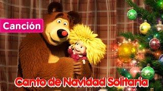 Masha y el Oso - Canto de Navidad Solitaria (Una Navidad en Paz)