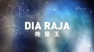 Dia Raja | 祂是王 | True Worshippers [中文歌詞]