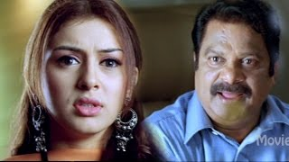 Hansika Knowing Truth About Ram Shocked Scene || Maska Movie || Ram, Hansika, Sheela