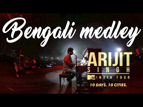 Xxx Mp4 Bengali Medley 2017 ARIJIT SINGH LIVE At Eco Park Kolkata Mtv India Tour 3gp Sex