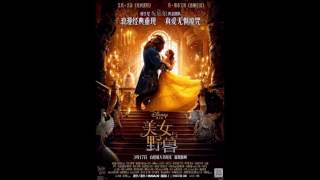 Beauty and the Beast (Mandarin Pop) - Old and New Versions (audio only)