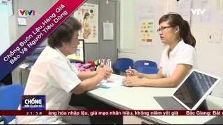 Siêu lợi nhuận từ việc kinh doanh băng vệ sinh giả nhãn hiệu | VTV24