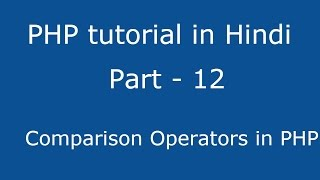 PHP tutorial in Hindi - Part 12 - What is Comparison Operators in PHP in Hindi ?