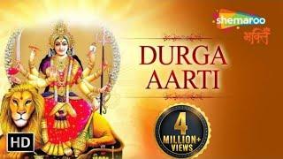 Durga Aarti - Durge Durgat Bhari Tujvin Sansari | Durga Puja 2016 | Navratri Songs