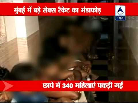 Xxx Mp4 Mumbai Sex Racket Busted 340 Girls Rescued 3gp Sex