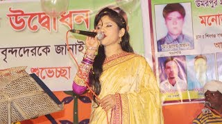 Ami Papi Gunagar |  Bichedi Sarmin | আমি পাপী গোনাগার  | মায়ার সিলেট |