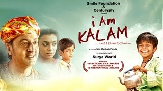 I am Kalam - Movie Trailer